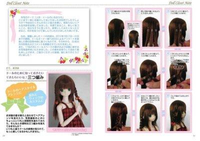 画像2: Doll Closet Note vol.2